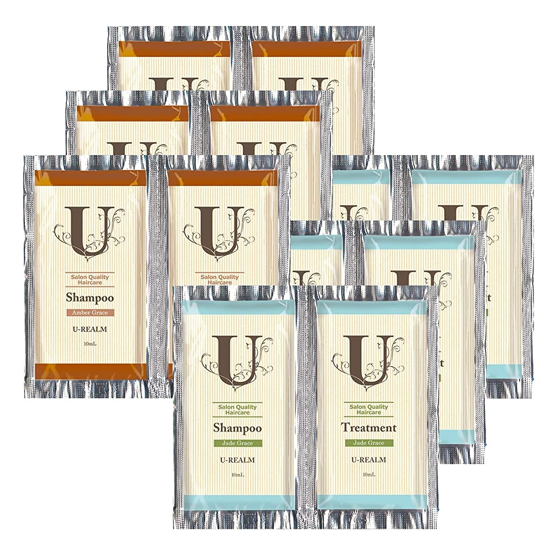 円形の桁所得【全種類】U-REALM(ユーレルム) サロンクオリティーヘアケア シャンプー&トリートメント お試し トライアルパック 6回分(各3個)