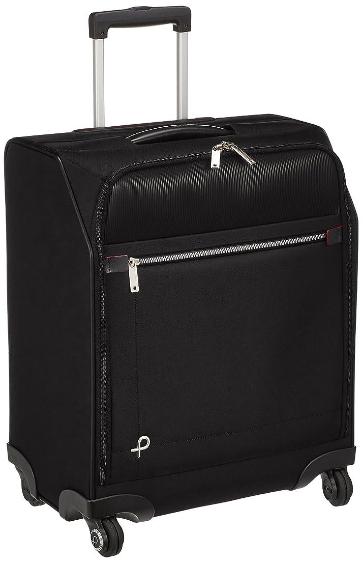鉱石カメラみすぼらしい[プロテカ] スーツケース 日本製 マックスパスソフト2 TR 42L 47 cm 2.8kg