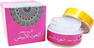 Hamil Al Musk Fermented Scented Cream Saudi Perfume Women Men 10 Different Fragrances 20 g مخمرية (White Oud العود الأبيض)