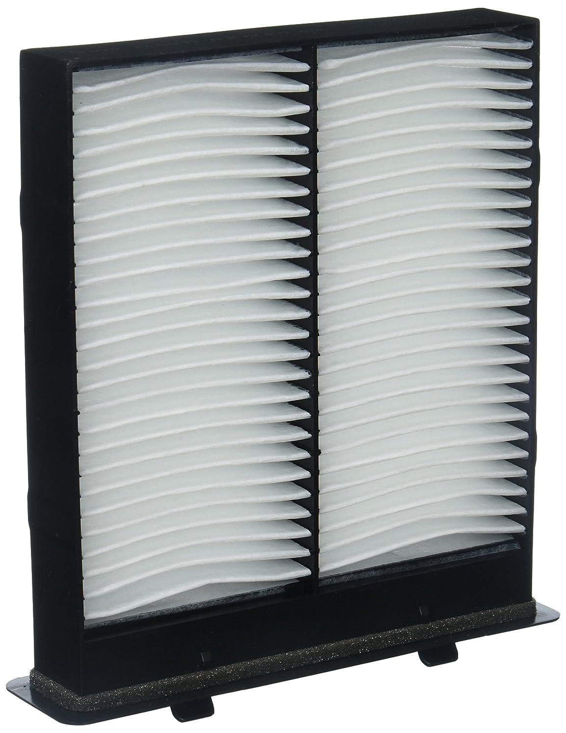 Denso 453-4025 Cabin Air Filter