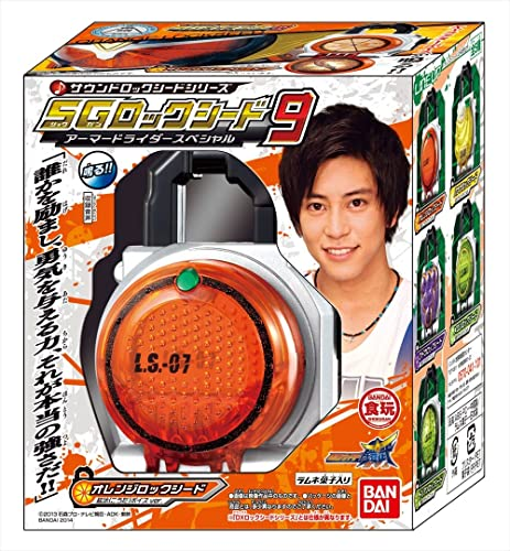 ON BOX 6 pieces lock sound seed series SG lock seed 9 ArmGoldt Rider Special (Candy toy soft confectionery) by Bandai
