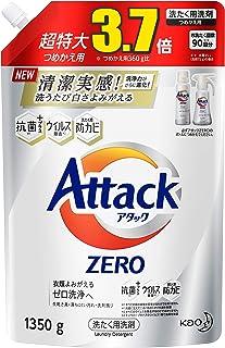 【大容量】アタック ゼロ(ZERO) 洗濯洗剤(Laundry Detergent) 詰め替え 1350g (清潔実感! 洗うたび白さよみがえる)