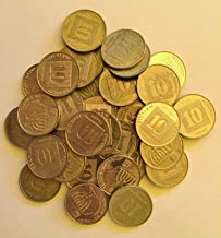 Lot 50 Israeli Coins, 10 Agorot Israel Collectible Official NIS Money Agora with Menorah