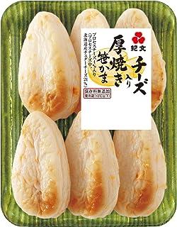 [冷蔵] チーズ入り厚焼き笹かま 6枚入