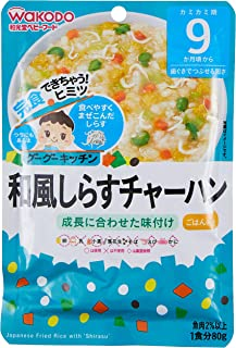 Wakodo Japanese Fried Rice With White bait Pouch, 80G