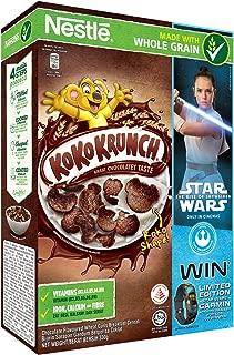 NESTLÉ KOKO KRUNCH Cereal (330g) Star Wars Promo,