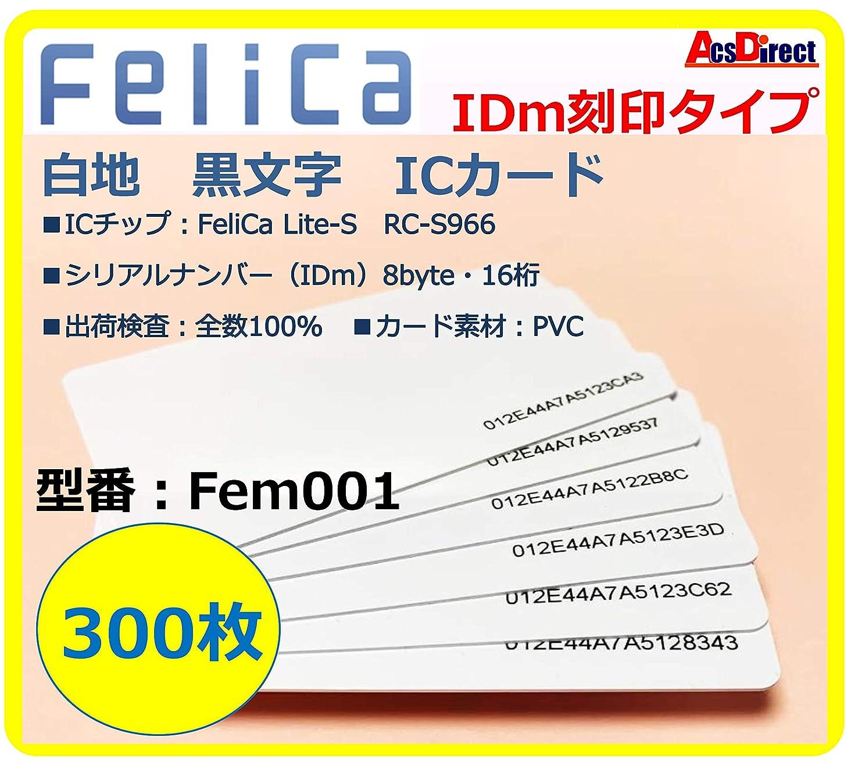 【300枚 IDm16桁 刻印】FeliCa Lite-S RC-S966 ビジネス(業務、e-TAX)用 白地 黒文字刻印 フェリカライトエス