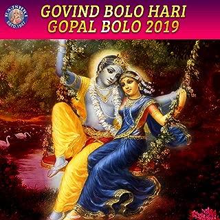 Govind Bolo Hari Gopal Bolo 2019