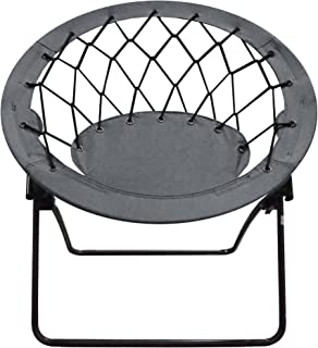 Best bungee chair for adults Reviews