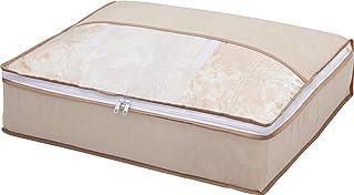 アストロ 羽毛布団 収納袋 シングル用 ベージュ 不織布 コンパクト 優しく圧縮 131-26