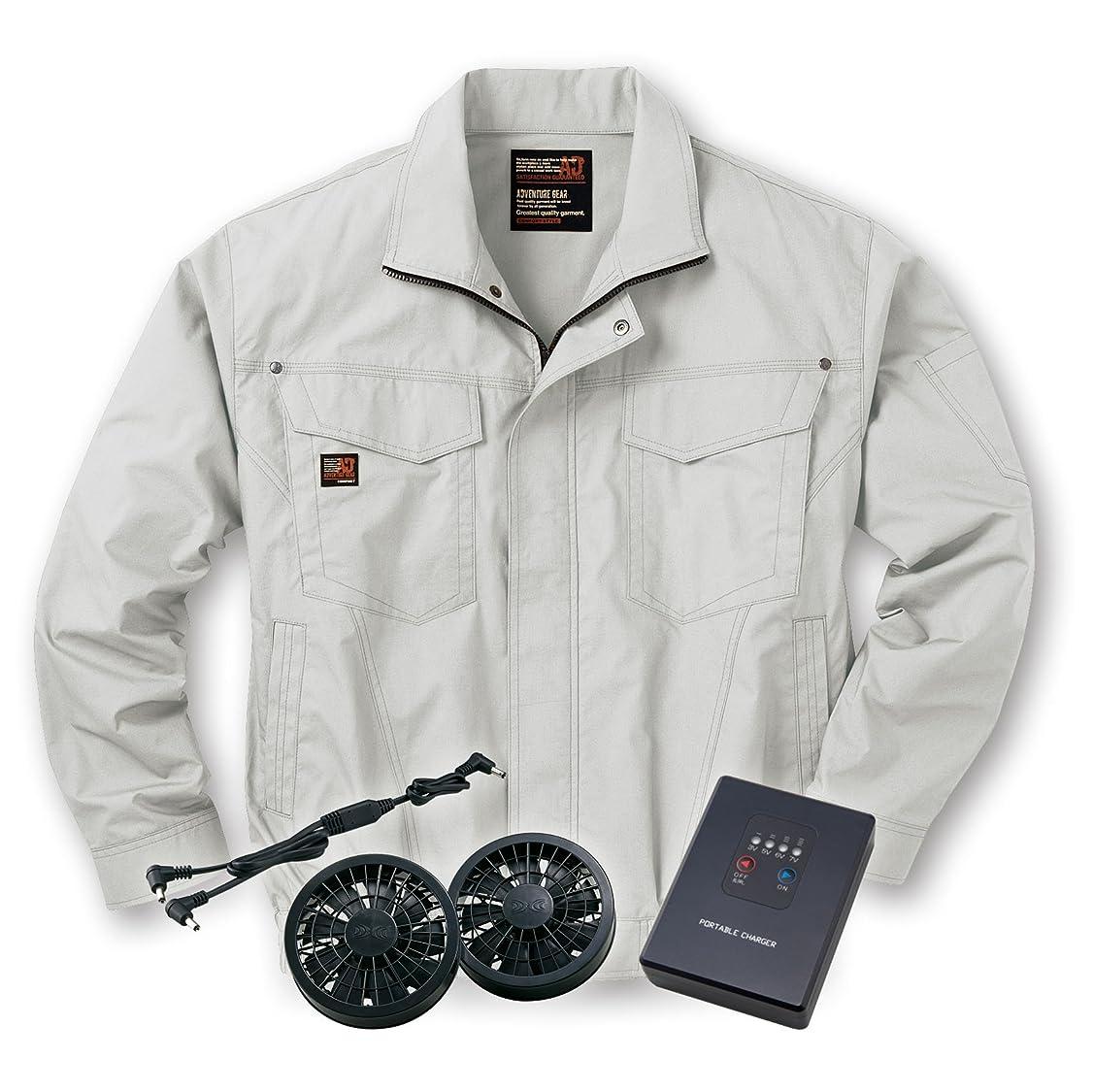 麻痺させる仕方反映する空調服ブルゾンセット (空調服+ファン+リチウムバッテリー) ss-ku91400-l XL シルバー