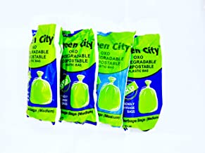 Green City OXO BIO-DEGRADABLE ECO-Friendly Garbage Bags Medium Pack of 4 |Disposable Dustbin Bags |19 * 21