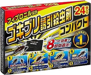[Amazon限定ブランド] 【医薬部外品】ゴキブリ誘引殺虫剤 コンパクト 24個入り