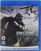 King Kong Region Free