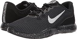 Nike - Flex TR 7 Premium