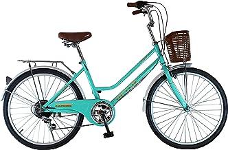 Upten Elaine Urban City Commuter Bike Women's Cruiser Bike with Rear Rack 24 26 Inch