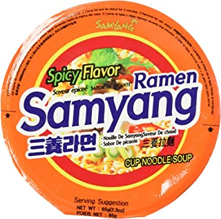 Spicy Flavor Roasted Cup Noodles Soup (x 6 Cups), Spicy Flavor Cup Ramyun Korean Noodle Ramen
