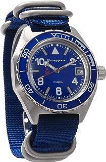 Vostok Komandirskie Mens Automatic Russian Military Wristwatch WR 200m