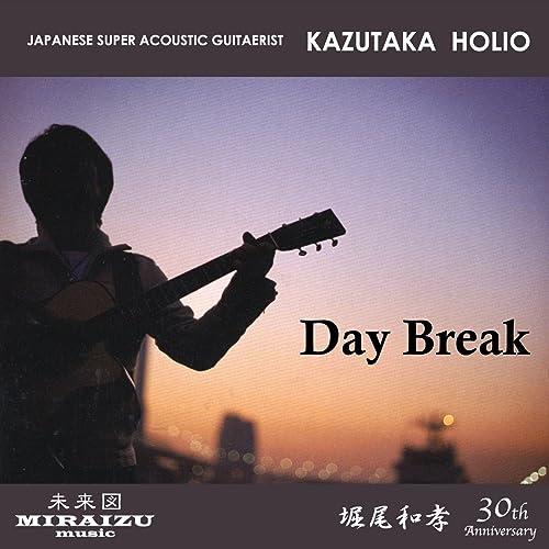 Day Break [Clean]