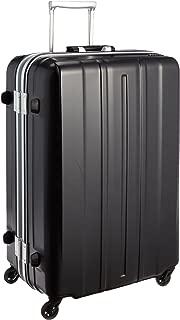 [サンコー] スーツケース フレーム SUPER LIGHTS MG 軽量 大型 SMGE-69 92L 69 cm 4.2kg