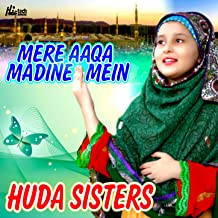 Mere Aaqa Madine Mein
