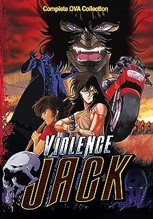 Violence Jack: Complete OVA Collection