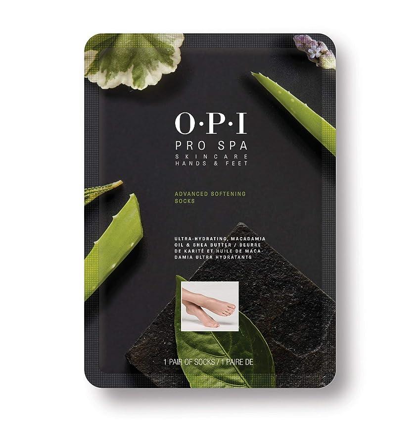 生物学自分の力ですべてをする薬剤師OPI(オーピーアイ) プロスパ アドバンス ソフニング ソックス