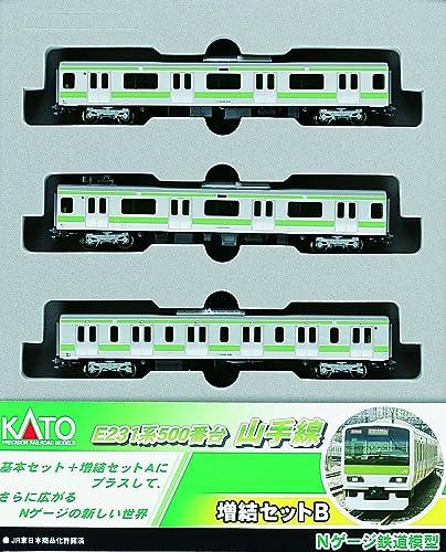 Series E231-500 Yahommeote Line (Add-On 3-voiture Set  B) (Model Train)