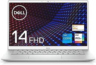 【MS Office Home&Business 2019搭載】Dell ノートパソコン Inspiron 14 5402 シルバー Win10/14FHD/Core i5-1135G7/8GB/256GB/Webカメラ/無線LAN NI554...