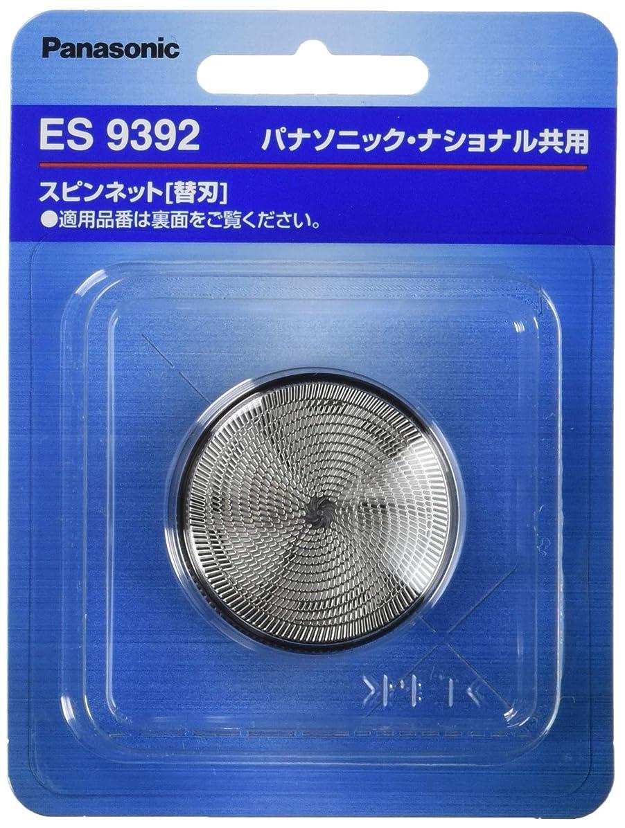 考古学者いたずら遅滞Panasonic メンズシェーバー替刃 ES9392