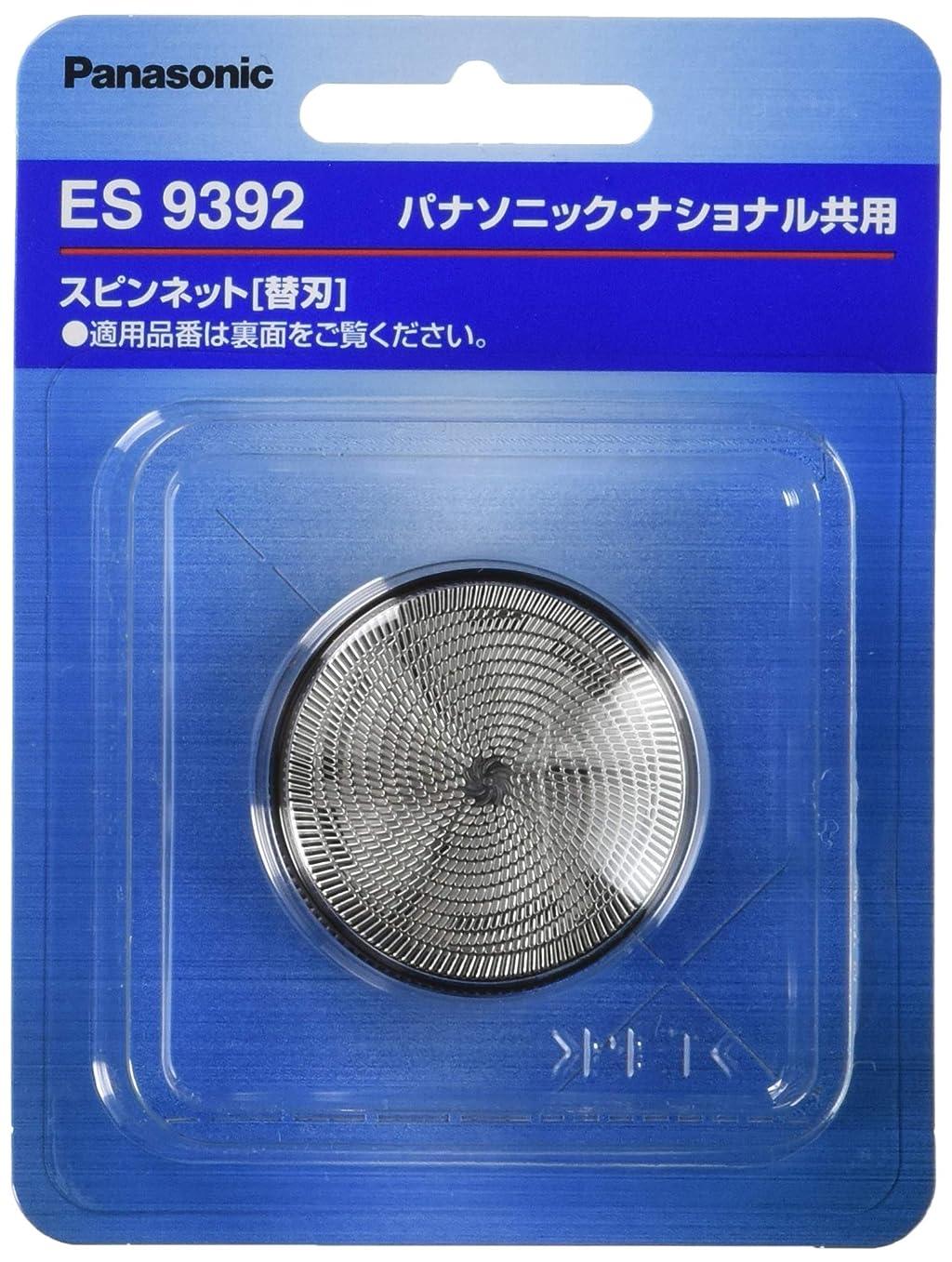 防止私聞くパナソニック 替刃 メンズシェーバー用 ES9392