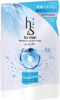h&s for men シャンプー スカルプEX 詰め替え 300ml