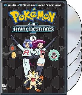 Pokemon:BW Rival Destinies Set3 DVD