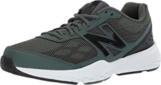 Men's MX517v1 Training Shoe