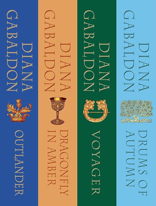 きゅうり最愛のハッピーThe Outlander Series Bundle: Books 1, 2, 3, and 4: Outlander, Dragonfly in Amber, Voyager, Drums of Autumn (English Edition)