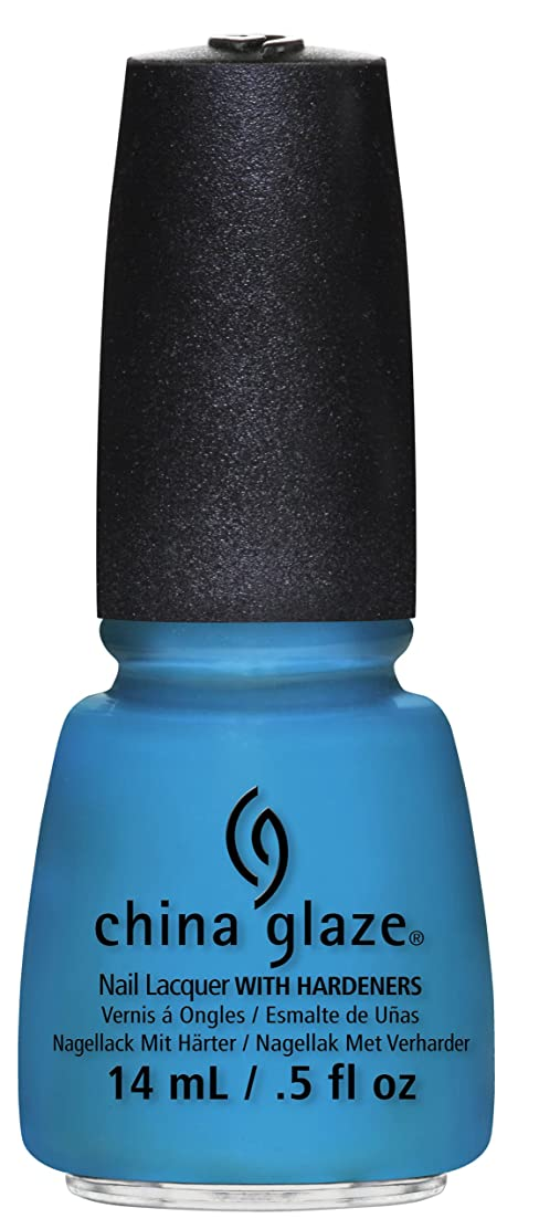クリケットせっかち策定するCHINA GLAZE Nail Lacquer Sunsational Isle See You Later (並行輸入品)