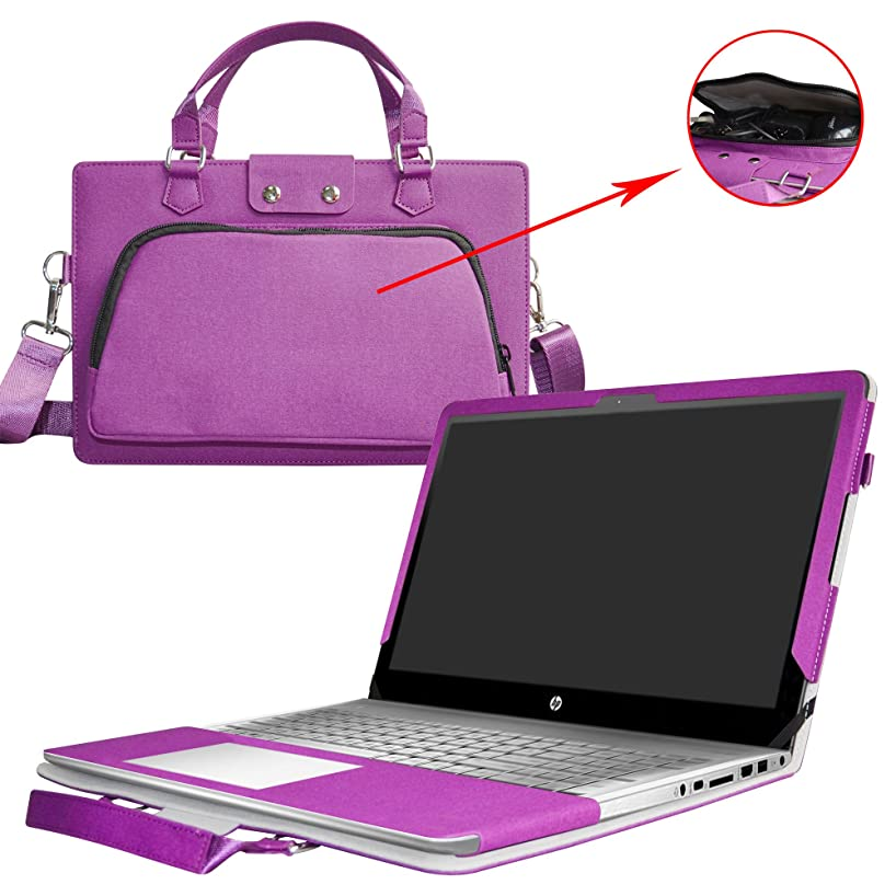Envy 15 Case,2 in 1 Accurately Designed Protective PU Leather Cover + Portable Carrying Bag for 15.6