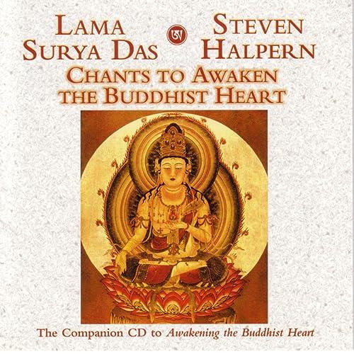 The Seven Line Prayer to Padma Sambhava (Tibetan Chant Plus Urban Groove)