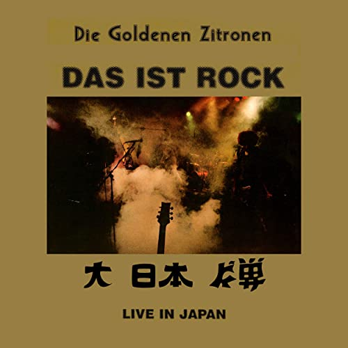 Das ist Rock (Live in Japan)