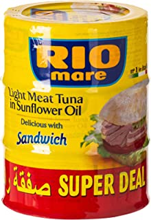 Rio Mare Tuna Sandwich SFO, 160g x3