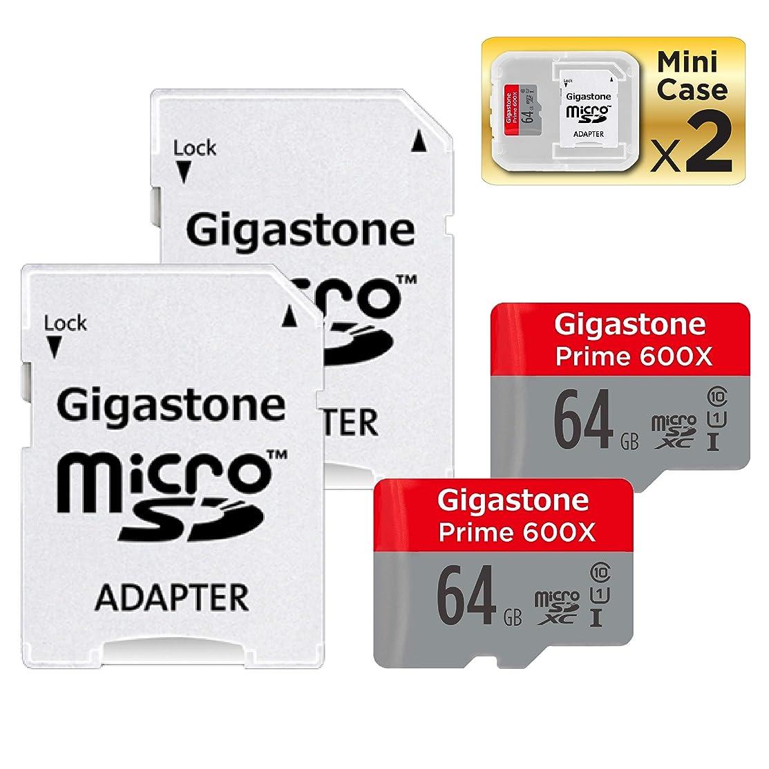 Gigastone Micro SD Card 64GB 2-Pack Micro SDHC U1 C10 with Mini Case and MicroSD to SD Adapter High Speed Memory Card Class 10 UHS-I Full HD Video Nintendo Gopro Camera Samsung Canon Nikon DJI Drone