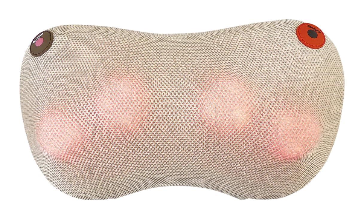 肉の魅惑的なぜいたくクロシオ 温熱マッサージ器 温もみ ベージュ 肩こり 肩甲骨 マッサージ機 マッサージ枕 医療機器認定品 正規品