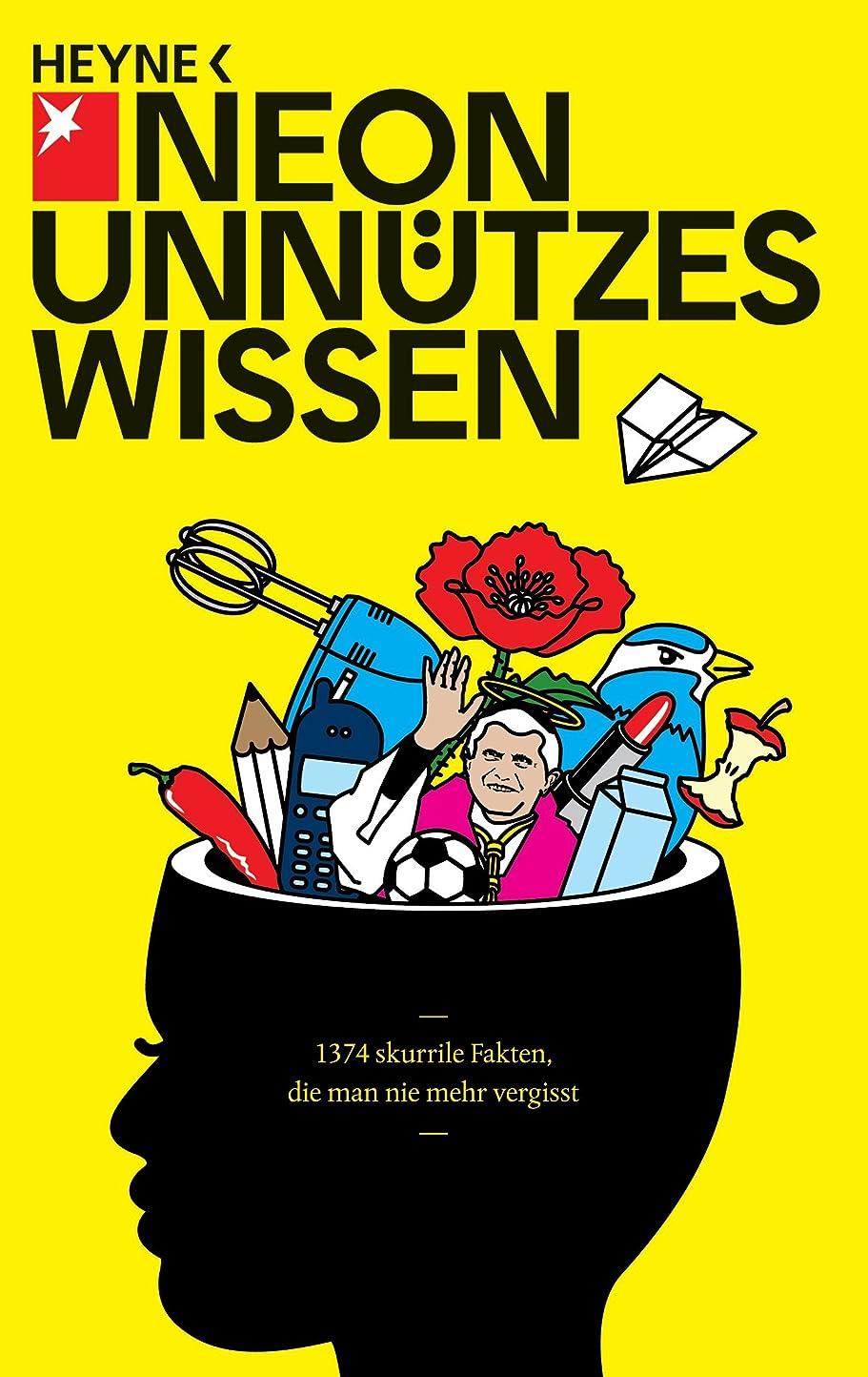 あたりお母さん遊び場Unnützes Wissen: 1374 skurrile Fakten, die man nie mehr vergisst (German Edition)