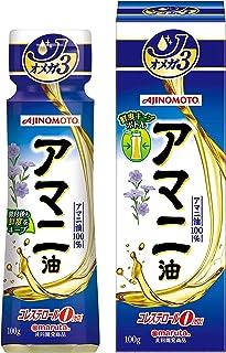 味の素 アマニ油 鮮度キープボトル 100g ×2本