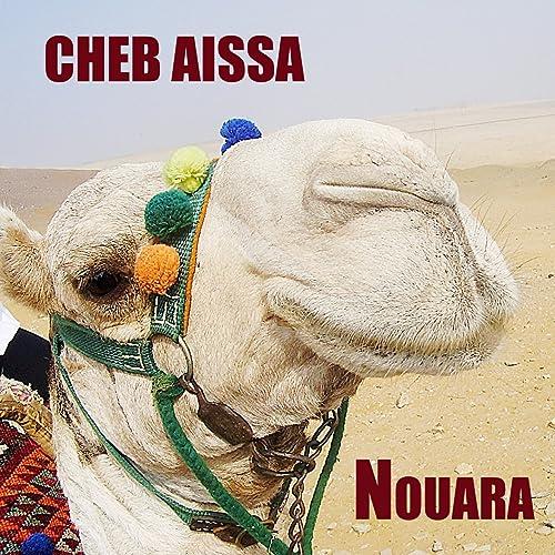 AISSA TÉLÉCHARGER NOUARA MP3 CHEB