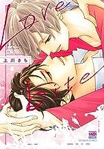 Love bite (KARENコミックス)
