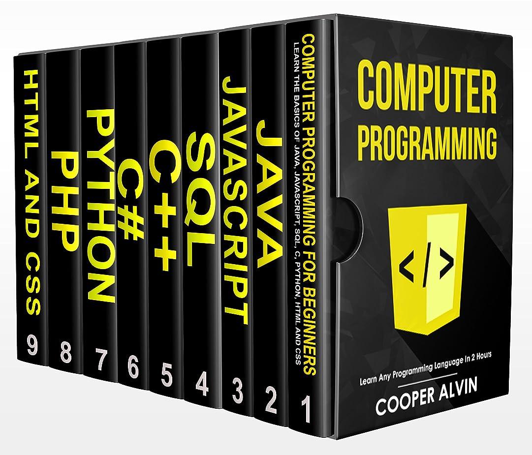 後ろに知覚的写真を撮るComputer Programming: Learn Any Programming Language In 2 Hours Or Less (English Edition)