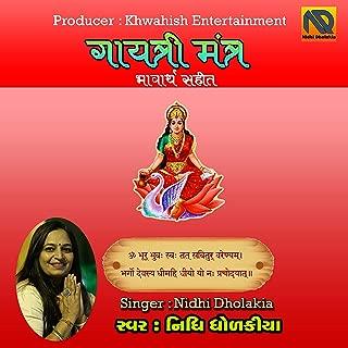 Best surya gayatri songs Reviews