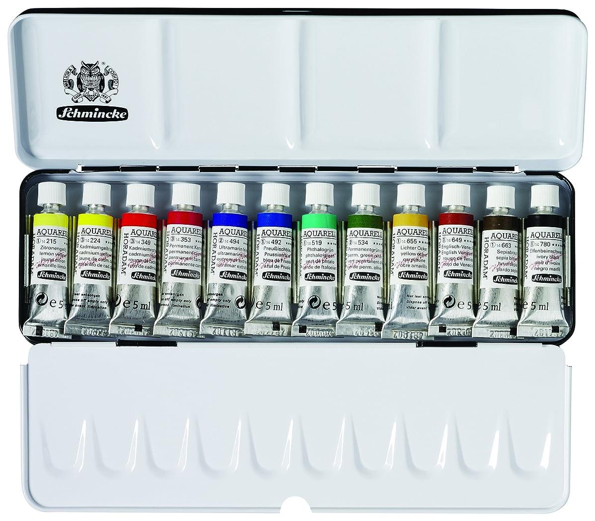 Schmincke Horadam Aquarell 5ml Paint Tube Metal Set, Set of 12 Colors (74112097)