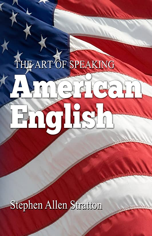 輸血ひどく運河THE ART OF SPEAKING AMERICAN ENGLISH (English Edition)